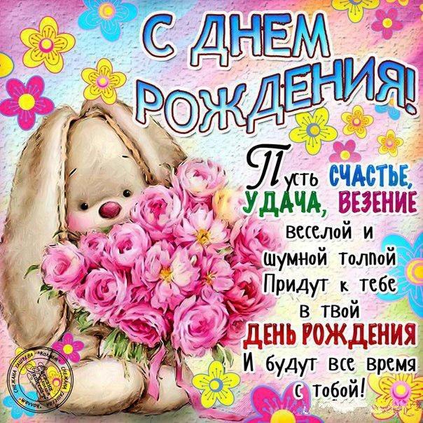 Поздравляем с Днём рождения Наталью - Тапка! - Страница 4 7111a8392bc4
