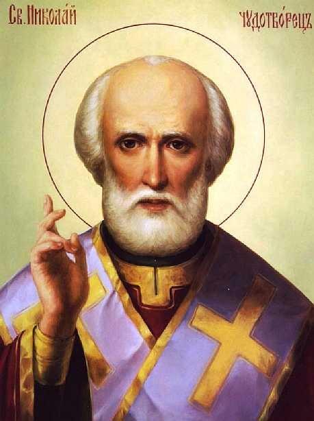 Молитва Святому Николаю Чудотворцу на снятие порчи 146347af6d36