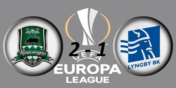 Лига Европы УЕФА 2017/2018 39984f571cbb