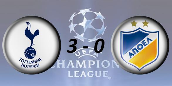Лига чемпионов УЕФА 2017/2018 - Страница 2 F27e866e7891