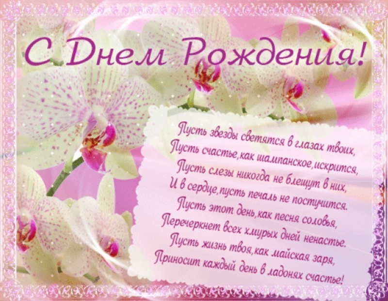 Поздравляем Vozduh86  с Днем Рождения!!! - Страница 9 Di-QKMSAS