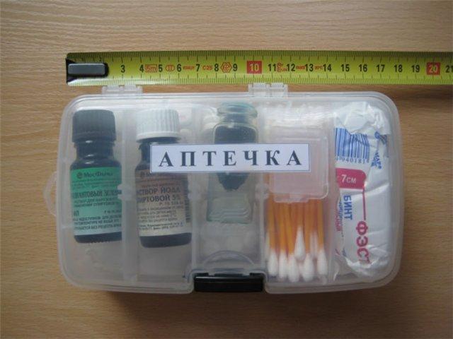 Домашняя аптечка - Страница 2 E2a9ebe7bbda