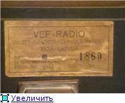 "1936-37 год. Радиоприемник ""VEFAR MD/37"". (VEF). 98c3b744fa25t"