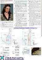 Мастер-классы по вязанию на машине - Страница 1 E9db584423c3t