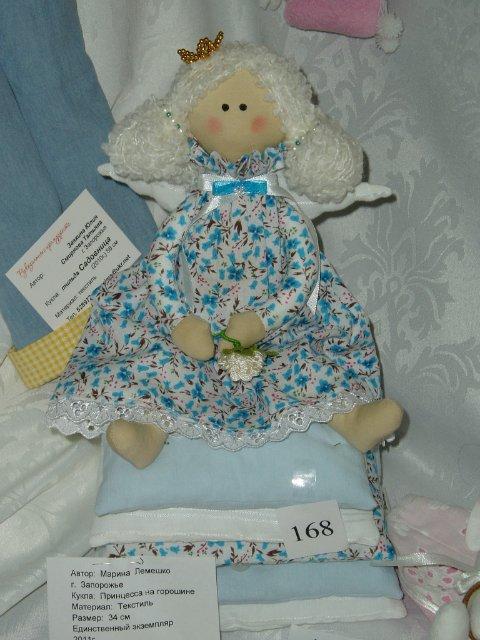 Выставка кукол в Запорожье - Страница 2 6baddd046b61