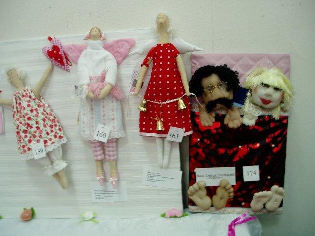 Выставка кукол в Запорожье - Страница 2 116e79fd1b76
