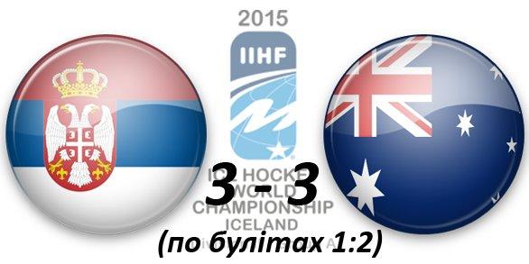 Чемпионат мира по хоккею 2015 A91f65d2b658