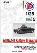 Sd.Kfz.141 Pz.Kpfw III Ausf A D4d03966d1a0t