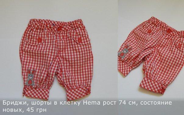 Одежда для девочки от 0 до 3-х лет, после одного ребенка, много всего 587197047d2e