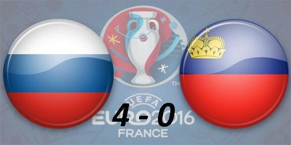 Чемпионат Европы по футболу 2016 7984403ffdb2