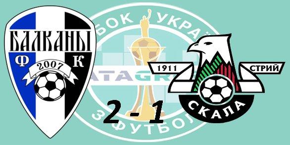 Чемпионат Украины по футболу 2015/2016 987cc12b2595