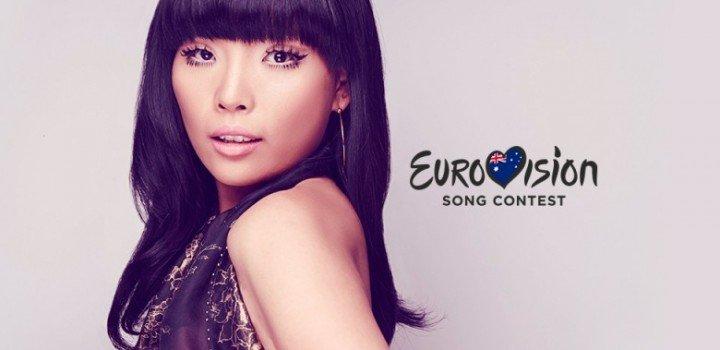 Евровидение 2016 0e621509f1da