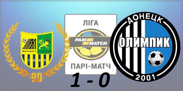 Чемпионат Украины по футболу 2015/2016 - Страница 2 0e468efe9225