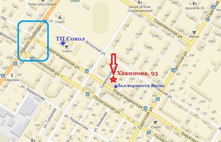 ЦВЗ на Хакимова, 93 / Карагандинская, 28 (р-н ТРК Сокол) Eb3da8813d7d