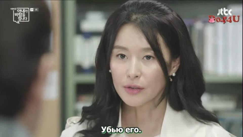Сериалы корейские - 14 - Страница 18 587bdb13e39f