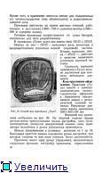 """Радиоприемник """"Тула"""". 9c8199fd2db4t"""