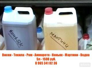 Алкоголь с завода - низкие цены. 659b2216ade6