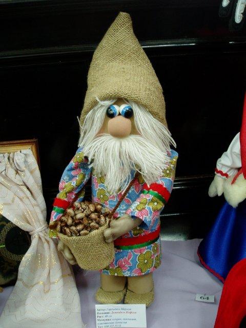 Выставка кукол в Запорожье - Страница 2 Ec54b5cb6fad