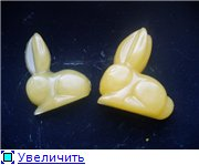 Украиночкины хвастушки - Страница 3 A3eab744ca01t