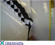 Плетеные браслеты Eb0aba1fd899t
