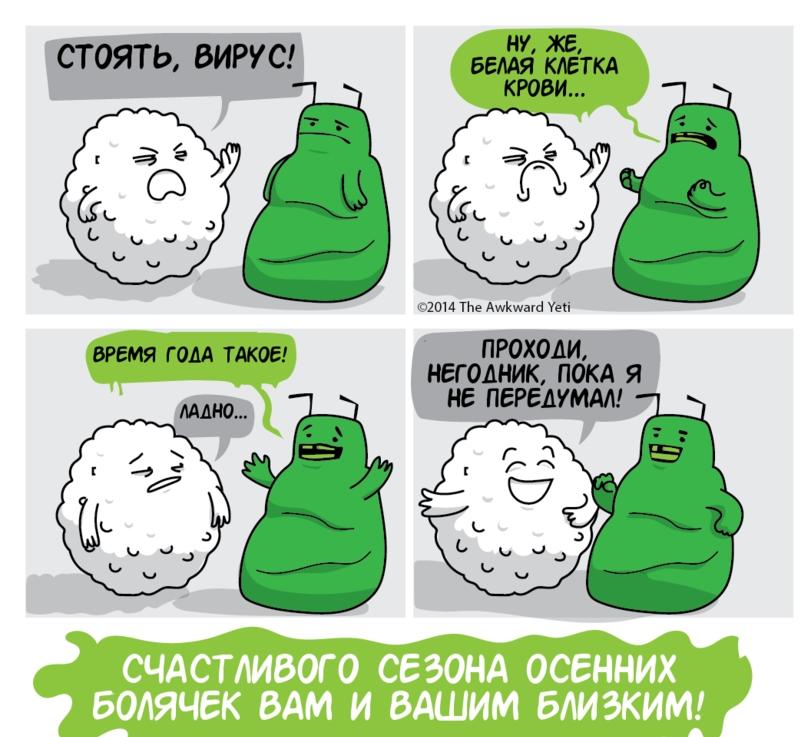Мир комиксов - Страница 2 05bf0e076e2c