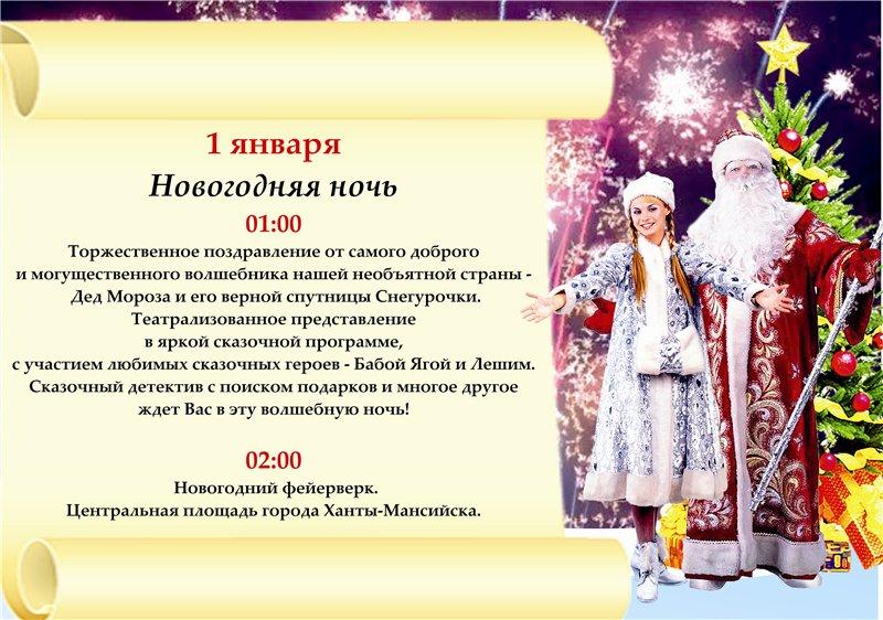 Новости о мероприятиях (концертах и т.д.). проводимых в городе Fcaa8b33c42c