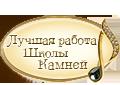 "Выпуск работ Факультета ""Лукоморье"" 8bb5a529f77f"