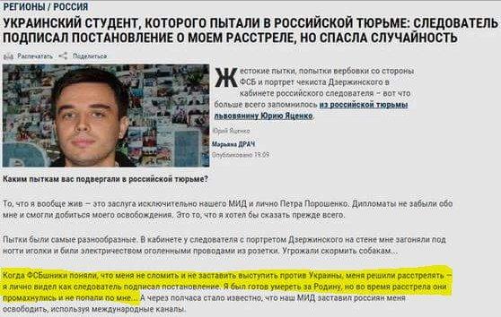 Новости устами украинских СМИ - Страница 42 38b66511731d