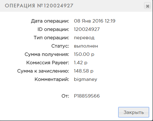 BIG MANEY - bigmaney.com достойный инвест  проект 51e15ccff9e0