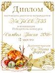 Открытие Августа 2015! Поздравляем!  C3ec5f397a08t