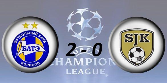 Лига чемпионов УЕФА 2016/2017 C5ed8ab8df9e