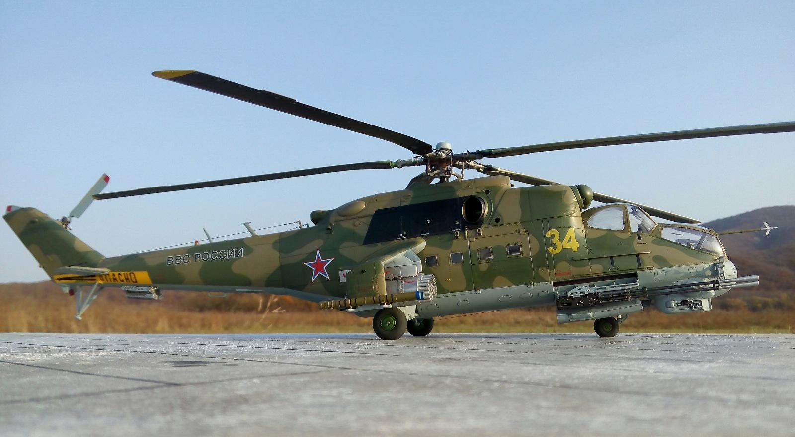 Ми-24П. Trumpeter. 1/35 C3e79ff181b2