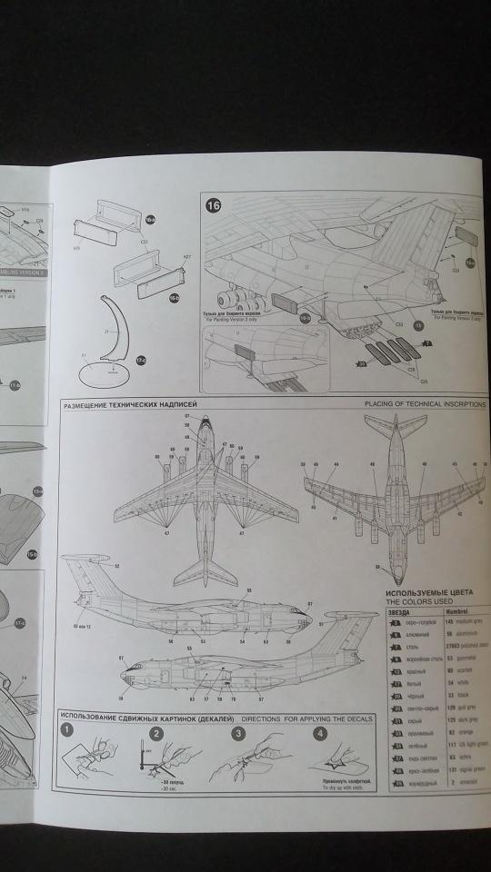 Обзор Ил-76МД, 1/144, (Звезда 7011). Dd347c265c12