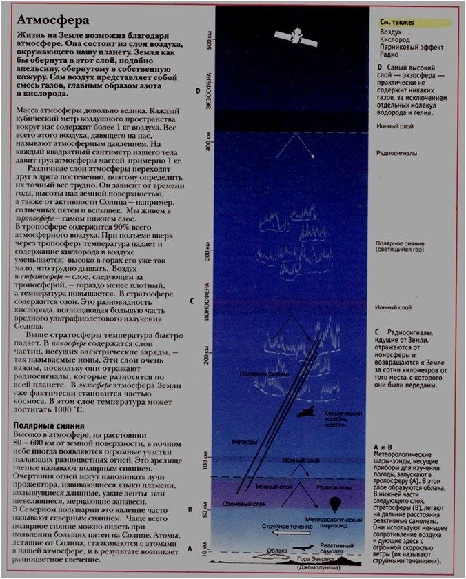 Числа и руны - Страница 4 330bee91b670