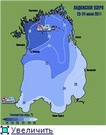Прогноз погоды в СПБ и ЛО и температуры воды на Финском заливе и Ладожском озере на период 23-25 июля 2011 года  E975aa14dea6t