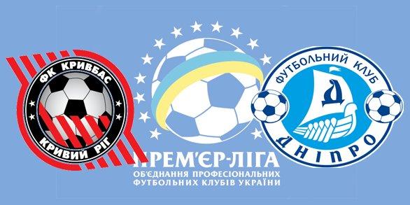Чемпионат Украины по футболу 2012/2013 C74944a1945b