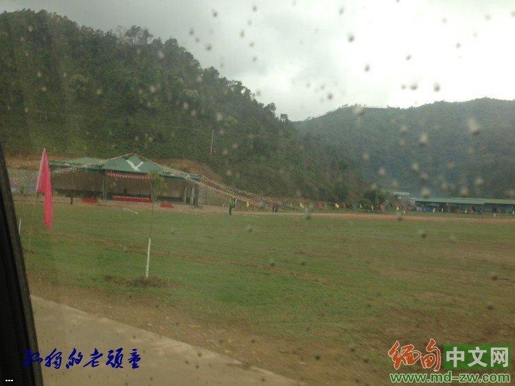 Myanmar Armed Forces 183e7b3285d3