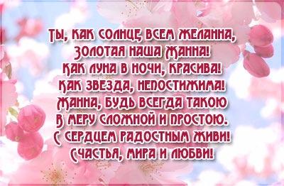 Поздравления  с праздниками! - Страница 20 B7aeac5815ba