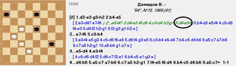 Русские шашки - 64 - Страница 10 B28d3620edca