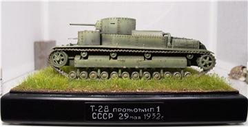 Т-28 прототип - Страница 4 93078b712ed7t