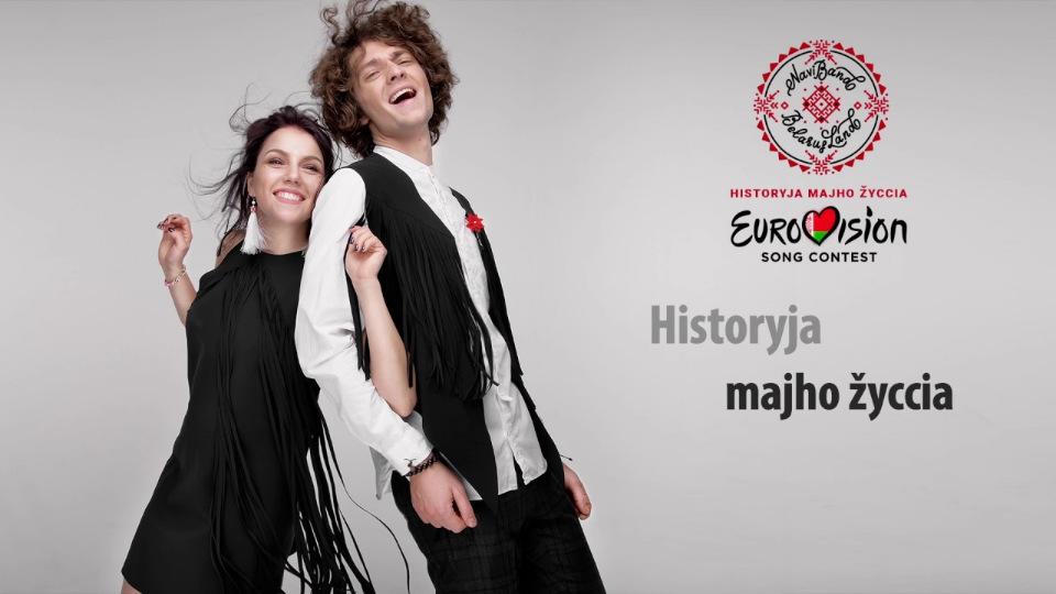Евровидение - 2017 F746876d2b47