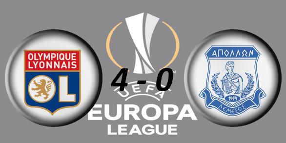 Лига Европы УЕФА 2017/2018 C22c8b29d6b4