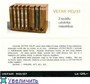 "1936-37 год. Радиоприемник ""VEFAR MD/37"". (VEF). 8130ee1d22f9t"