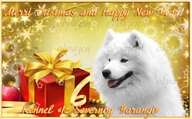 С Новым годом открыточки. B80be3a74f07