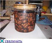 Фоксины Хендмейдики 5505c2f32a9dt