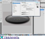 Компьютерная графика 9ea6d050796ct