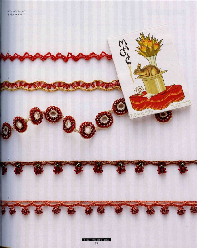 Dekoratyvines juosteles su biseriu 2c7c3619c107