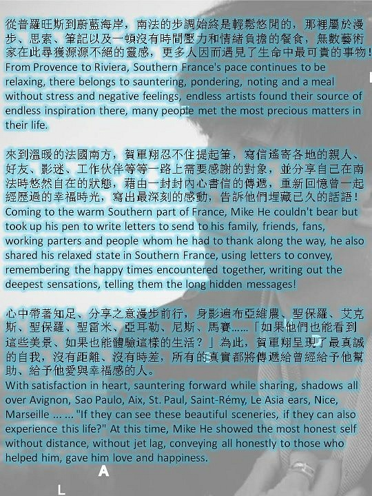 Майк Хэ / Mike He Jun Xiang / 賀軍翔 - Страница 3 1236bc9e38f1