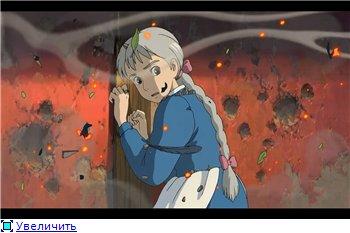 Ходячий замок / Движущийся замок Хаула / Howl's Moving Castle / Howl no Ugoku Shiro / ハウルの動く城 (2004 г. Полнометражный) - Страница 2 287efd8ed172t