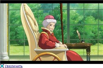 Ходячий замок / Движущийся замок Хаула / Howl's Moving Castle / Howl no Ugoku Shiro / ハウルの動く城 (2004 г. Полнометражный) Dbff8134e084t